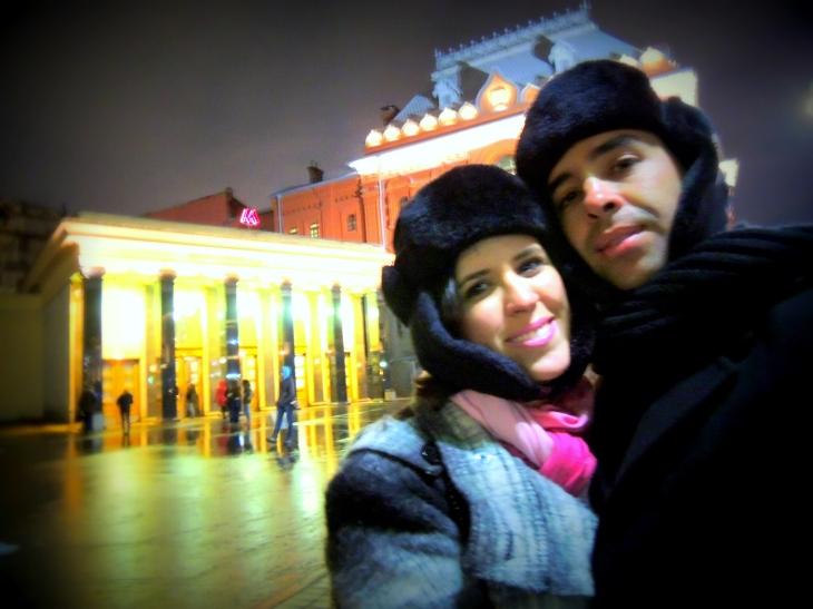 Em frente a Estação de Metrô  Площадь Революции. Próximo a praça vermelha!