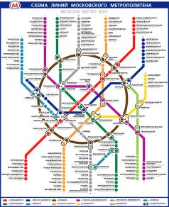 metro.ru-2003map-big1